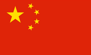 Flags_CN